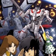 Robotech_1_Cover E